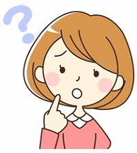 大学生女・疑問