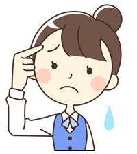 オペ・困り顔2