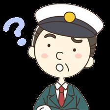 タクシードライバー・疑問