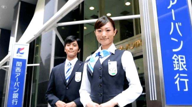 関西アーバン銀行の歴史