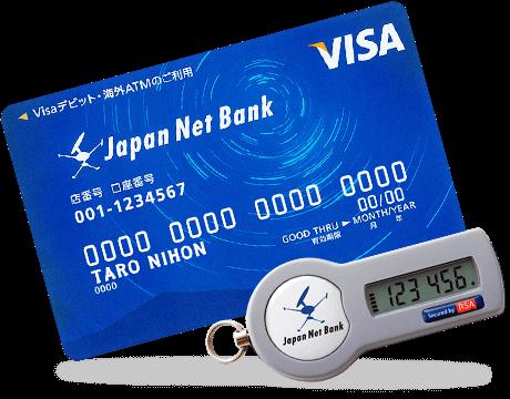 ジャパンネット銀行のカードローン