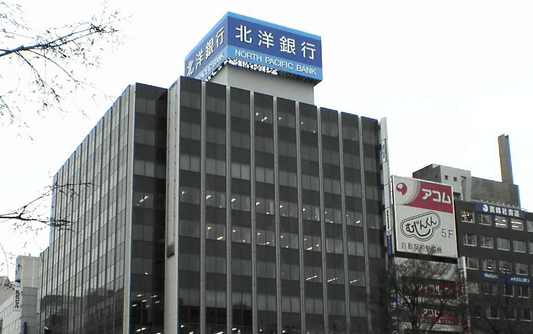 北洋銀行の店舗