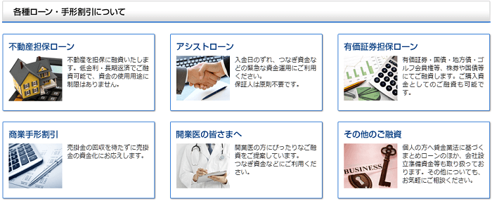 ヒロシ興産(株)