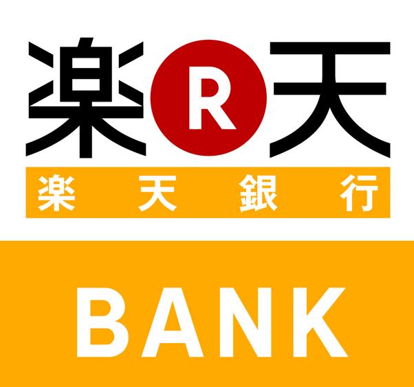 楽天銀行のローン一覧