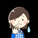 悪い口コミ(主婦2)