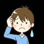 悪い口コミ(学生男)