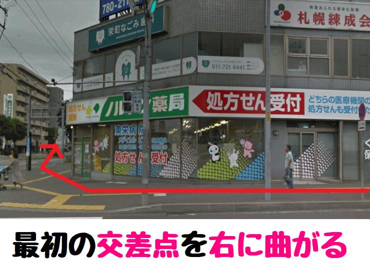 プロミス地下鉄栄町自動契約コーナーの道順2