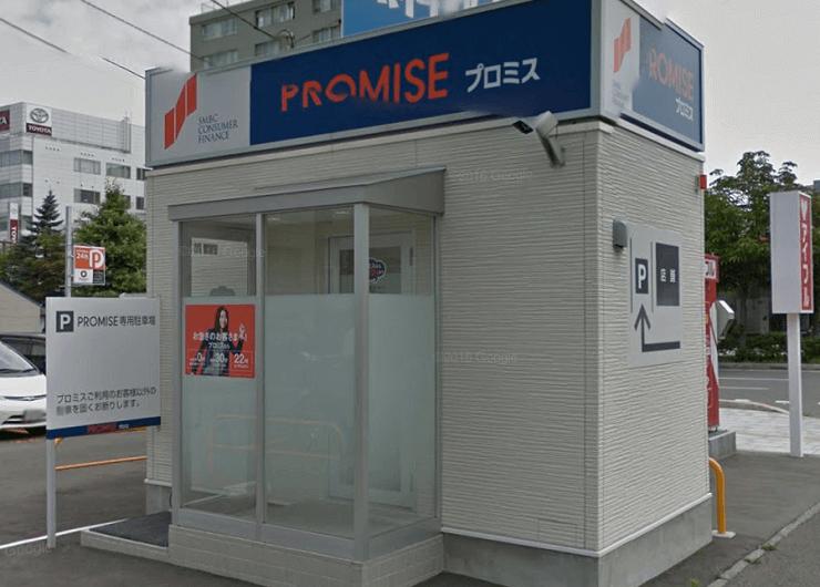 北海道札幌市のプロミス自動契約機